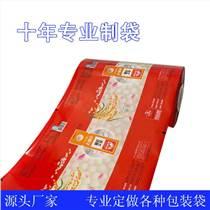 厂家专业定制食品药品包装卷膜 自动包装卷材 铝箔复合