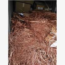 中山小欖鎮廢銅回收公司回收紫銅邊料回收黃銅
