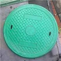 下水道污水井蓋可調節式雨水井蓋 輕型鑄鐵檢查井蓋規格
