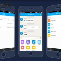 西安棋云創世|行業軟件開發|手機移動應用app軟件|