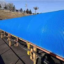 附件龍巖安裝弧形彩鋼防雨罩 半圓型皮帶防塵罩 輸送帶