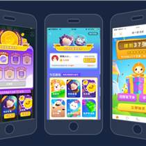 西安棋云创世网络农场养成类小游戏开发H5小程序益智类