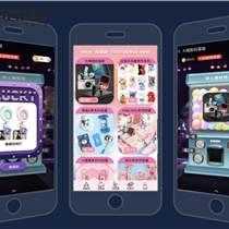 西安棋云創世網絡|網紅闖關游戲|口紅機娃娃機app|