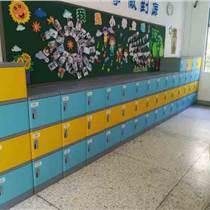 好柜子(廣東)ABS塑料書包柜校園學生環保書包柜生產
