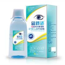 洗眼液廠家視力疲勞眼癢眼部護理液OEM加工