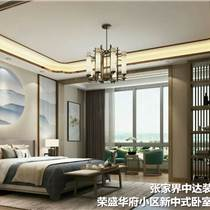 張家界中達裝飾設計效果圖推薦-房屋吊頂