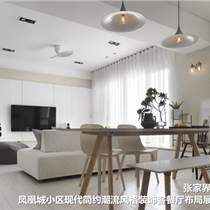 張家界中達裝飾設計效果圖推薦-客房吊頂