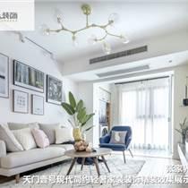 張家界裝修中達裝飾現代簡約設計案例展示