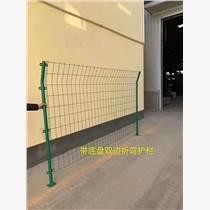 北業雙邊絲護欄圈地隔離圍欄網戶外圍墻柵欄