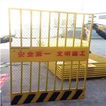 电梯防护门建筑工地防护对开门大板电梯安全门