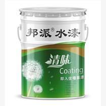 2020遼寧創業好項目,加盟環保乳膠漆,小投資大市場