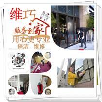 南京浦口高新区保洁公司 工程保洁 清洗地毯 擦玻璃