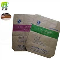 供應三層牛皮紙袋定制紙塑復合袋方底袋一字扁平袋