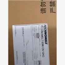 漢高GA8386CN 復雜的上光油及覆膜的紙箱紙盒糊