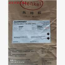 漢高734-2832 各種光油覆膜紙箱紙盒密封用熱熔
