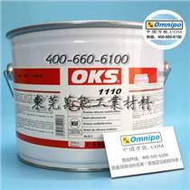 德國OKS1110食品技術設備潤滑脂 密封脂硅脂 O