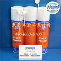 ELKALUB FLC1012印刷機牙排噴霧清洗劑