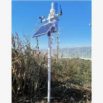ZD-GS-A8型無線農業氣象監測站,農林小氣候