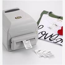 鄭州市條碼標簽打印機