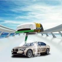 供應安智達S7全自動洗護一體洗車機,3分鐘洗車,客流