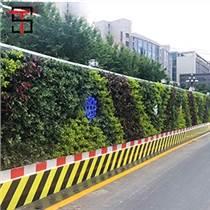 工程開發商選擇三田綠植圍擋的秘密