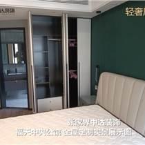 張家界裝修中達裝飾設計施工臥室裝修