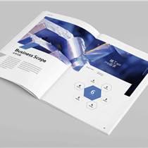 打印復印 印刷包裝 設計排版