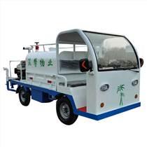 电动四轮雾炮洒水车工地用降尘车小区多功能除尘绿化小型