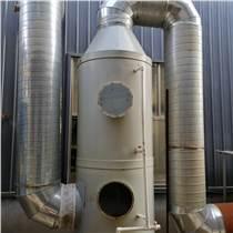 不銹鋼噴淋塔 酸霧廢氣處理空氣凈化塔 PP阻燃噴淋塔