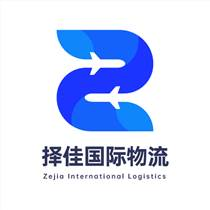 青島到香港物流公司-青島到香港運輸價格-青島至香港托運專線