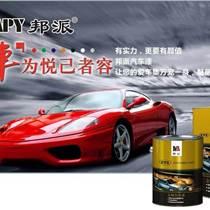 汽車漆品牌,天津汽車漆批發,邦派漆廠家價格表