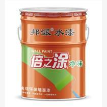 乳膠漆批發,廣東乳膠漆廠家,邦派漆價格
