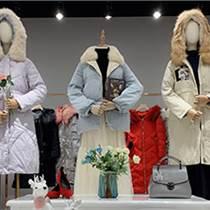 歌洛菲知名品牌羽绒服厂家直销货源批发走份