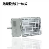 LED防爆灯100W加油站防爆防腐隧道泛光灯仓库厂房