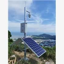 廠家直銷晶天太陽能電池組件野外勘探光伏電站太陽能板