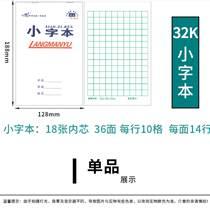 臨汾學生作業本印刷定制廠