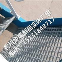晨川G355/30/50建筑工程平臺鋼格板承載能力強
