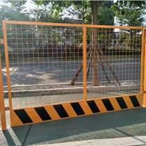 供应山东黄黑网片基坑护栏建筑施工隔离围栏工具式防护栏