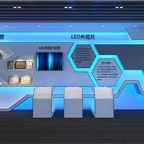 智慧展廳數字-數字化法制教育展廳軟件開發