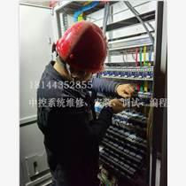 四川中控系统维修中控检修调试编程