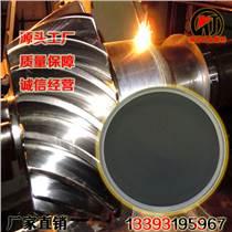 鐵基自熔性合金粉末耐磨性修復材料鐵鎳鉻硅硼合金粉末H