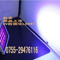 UVLED光固化燈,熒光檢查燈LED植物生長燈,39