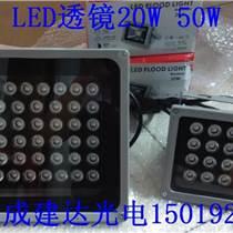UV膠水固化油墨固化500W光效紫外線UV-LED固