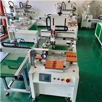 厂家直供PVC片材丝印机 YX3045P-4R