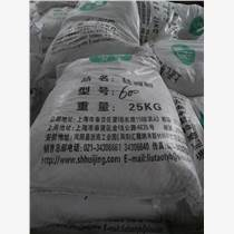 硅微粉  石英砂 上海現貨 供應