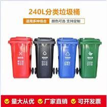力樂環衛-小區環衛垃圾桶240L-全國包郵