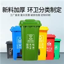 力樂環衛-戶外腳踏垃圾桶-加厚垃圾桶-質優價廉