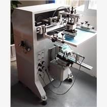 金華廠家直銷小型曲面絲印機