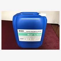 泰州循環水涼水塔殺菌滅藻劑L-604廠家直銷