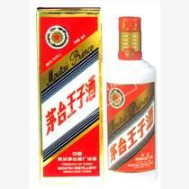 西安茅臺酒陜西茅臺總代理批發銷售